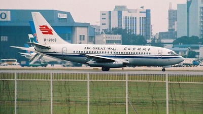 B-2508 - Boeing 737-2T4(Adv) - Air Great Wall
