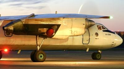 HA-TCS - Antonov An-26B - CityLine Hungary