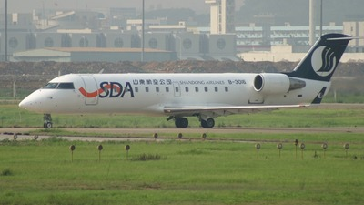 B-3016 - Bombardier CRJ-200ER - Shandong Airlines