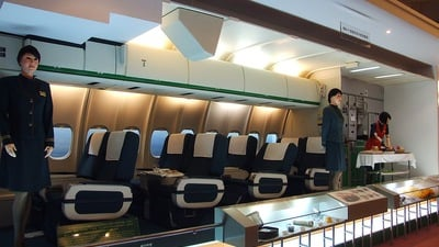 - McDonnell Douglas MD-11 - Eva Air