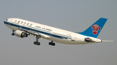 B-2316 - Airbus A300B4-622R - China Southern Airlines