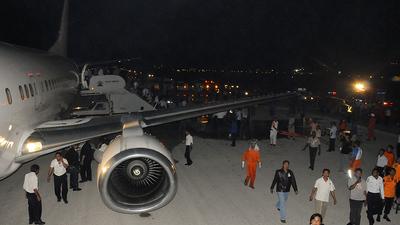 PK-MDO - Boeing 737-4Q8 - Merpati Nusantara Airlines
