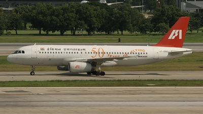 VT-ESC - Airbus A320-231 - Indian Airlines