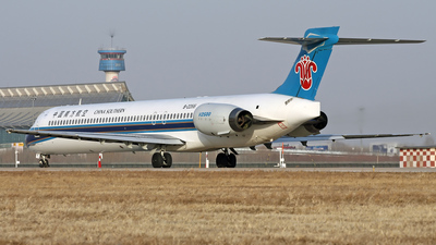 B-2266 - McDonnell Douglas MD-90-30 - China Southern Airlines