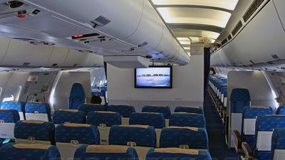 EP-MHG - Airbus A300B4-203 - Mahan Air