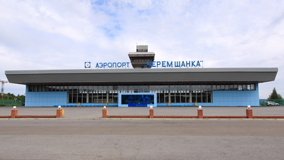 UNKM - Airport - Terminal