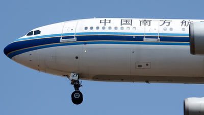 B-2327 - Airbus A300B4-622R - China Southern Airlines