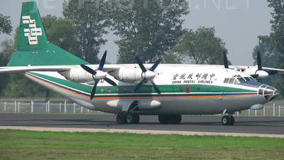 B-3110 - Shaanxi Y-8F-100 - China Postal Airlines