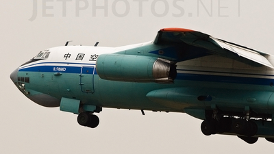 B-4035 - Ilyushin IL-76MD - China - Air Force