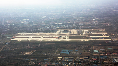ZBAA - Airport - Airport Overview