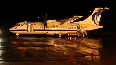 EI-CVR - ATR 42-300 - Aer Arann Express