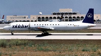 YR-IMF - Ilyushin IL-18V - Tarom - Romanian Air Transport
