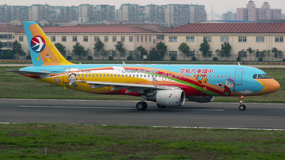 B-6261 - Airbus A320-214 - China Eastern Airlines