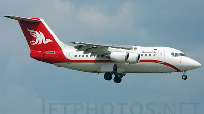 PK-VTM - British Aerospace BAe 146-100 - Manunggal Air Service