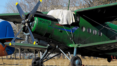 RF-00408 - Antonov An-2 - Russia - Defence Sports-Technical Organisation (ROSTO)
