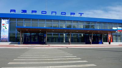 USUU - Airport - Terminal