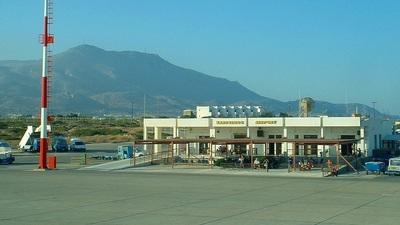 LGKP - Airport - Terminal