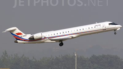 B-4063 - Bombardier CL-600-2C10 Challenger 870 - China - Air Force