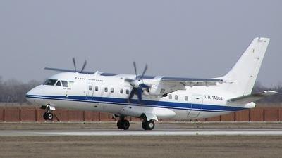 UR-14004 - Antonov An-140 - Aeromost