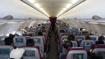 A7-AHB - Airbus A320-232 - Qatar Airways