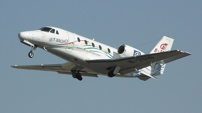 B-7019 - Cessna 560XL Citation Excel - Private