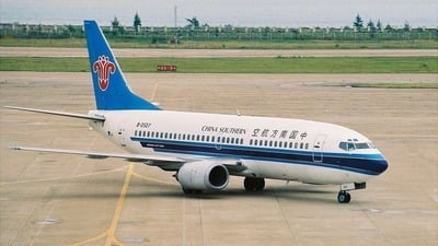 B-2527 - Boeing 737-3Y0 - China Southern Airlines