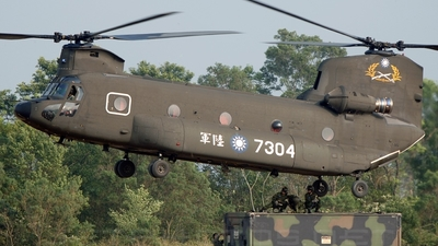 7304 - Boeing CH-47SD Chinook - Taiwan - Army