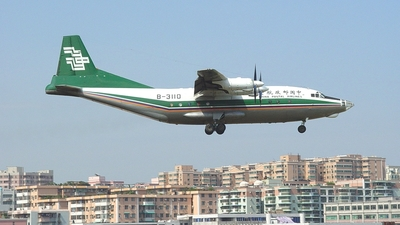 B-3110 - Shanxi Y8 F100 - China Postal Airlines