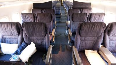 N8986E - McDonnell Douglas DC-9-31 - Northwest Airlines