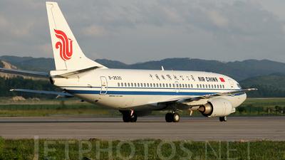 B-2530 - Boeing 737-3Z0 - Air China