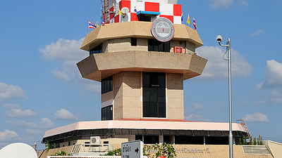 VTUD - Airport - Control Tower