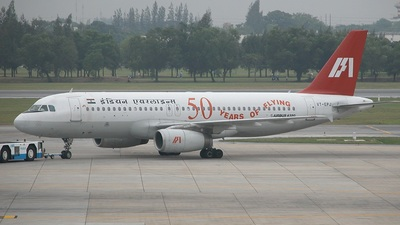 VT-EPJ - Airbus A320-231 - Indian Airlines