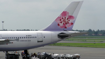 B-18571 - Airbus A300B4-622R - China Airlines