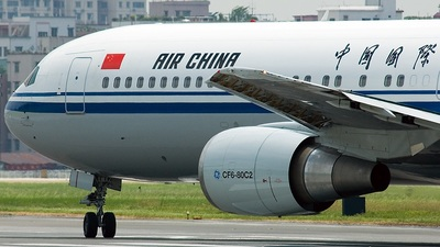 B-2499 - Boeing 767-332(ER) - Air China