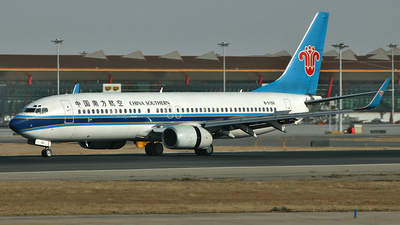 B-5156 - Boeing 737-81Q - China Southern Airlines