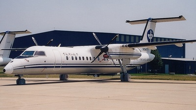 A picture of N194TY -  - [] - © Brian Stevenson - SeriouslyFunny Photography
