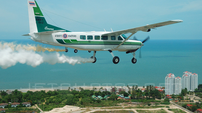 1912 - Cessna 208B Grand Caravan - Thailand - Bureau of Royal Rainmaking and Agricultural Aviation (KASET)