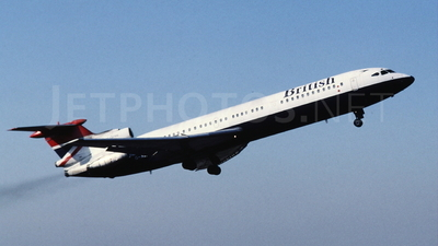 G-AWZF - Hawker Siddeley HS-121 Trident 3 - British Airways