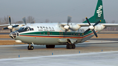 B-3101 - Shaanxi Y-8F-100 - China Postal Airlines