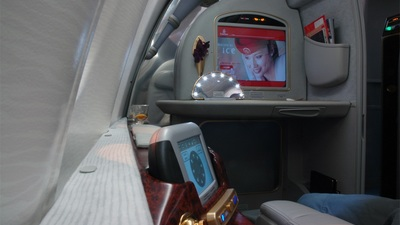 A6-ERE - Airbus A340-541 - Emirates