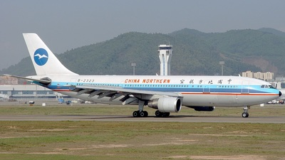B-2323 - Airbus A300B4-605R - China Northern Airlines