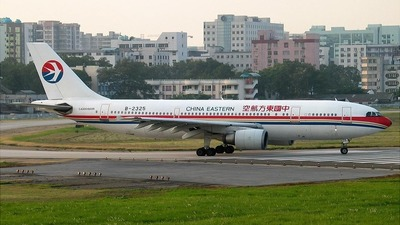B-2325 - Airbus A300B4-605R - China Eastern Airlines