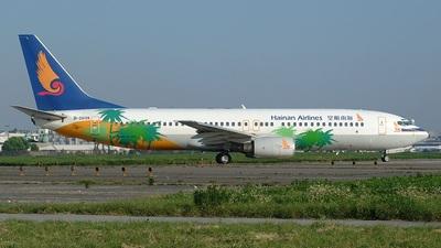 B-2638 - Boeing 737-8Q8 - Hainan Airlines