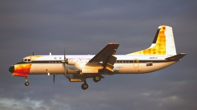 JA8711 - NAMC YS-11-100  - Japan - Civil Aviation Bureau