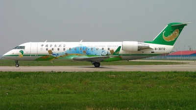 B-3072 - Bombardier CRJ-200ER - China Yunnan Airlines
