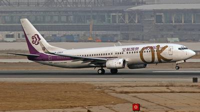 B-2863 - Boeing 737-83N - OK Air