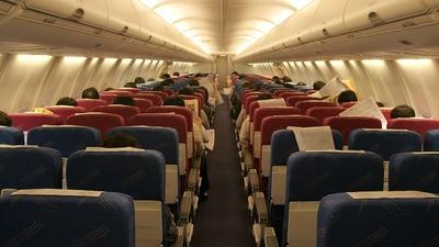 HL7704 - Boeing 737-9B5 - Korean Air