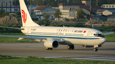B-2690 - Boeing 737-86N - Air China