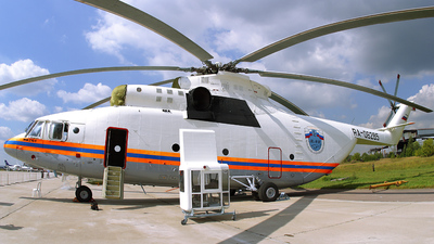 RA-06285 - Mil Mi-26T Halo - Russia - Ministry for Emergency Situations (MChS)