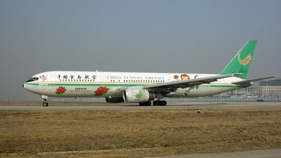 B-2569 - Boeing 767-3W0(ER) - China Yunnan Airlines